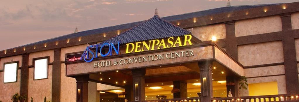 アストン デンパサール ホテル&コンベンション - デンパサール - 建物