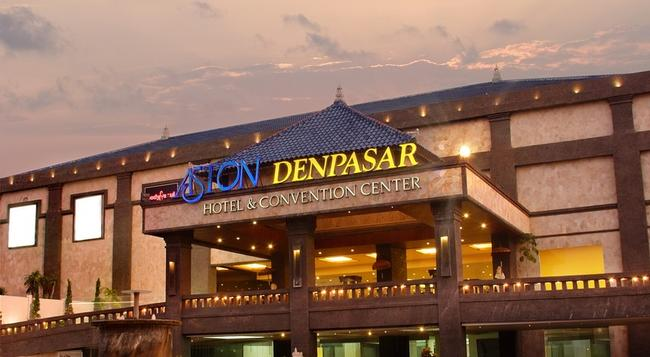 Aston Denpasar Hotel and Convention Center - デンパサール - 建物