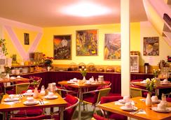 ホテル カイザー - ベルリン - レストラン