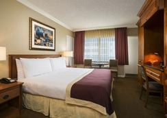 Ocean Sky Hotel and Resort - フォート・ローダーデール - 寝室