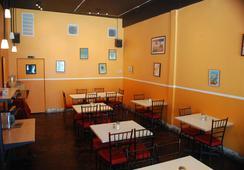 ハリウッド ダウンタウナー イン - ロサンゼルス - レストラン