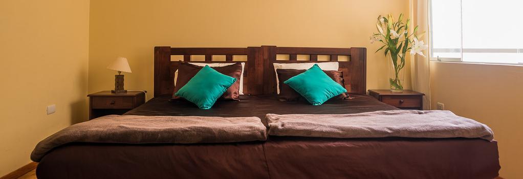 Mandala Rooms & Services - アレキパ - 寝室
