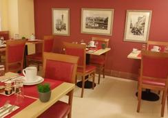 オテル レ シガル - ニース - レストラン