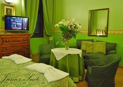 Eva's Room - ローマ - 寝室