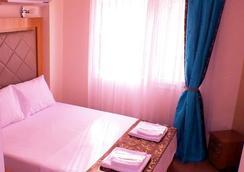 Kugu Residence - イズミール - 寝室