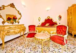 レジデンツァ ソール - Amalfi - 寝室