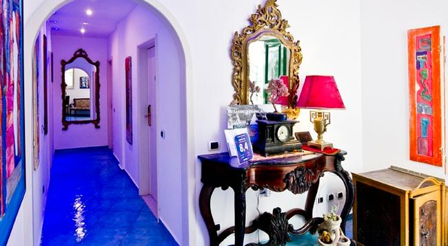 Hotel Residenza Sole - Guest House - Amalfi - 建物