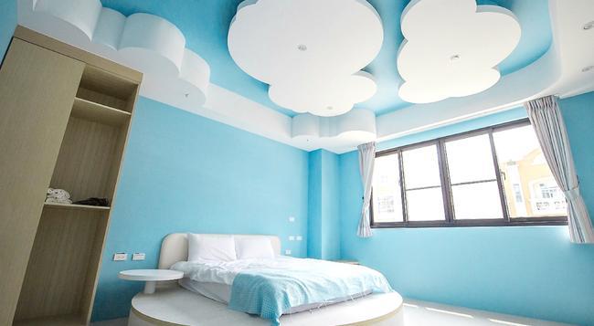 イエローカイト ホテル - 台南市 - 寝室