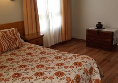 Patagonia Suites & Apart - Trelew - 寝室