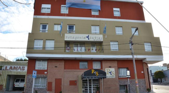 Patagonia Suites & Apart - Trelew - 建物