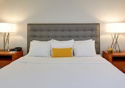 The Kensington Hotel - アナーバー - 寝室
