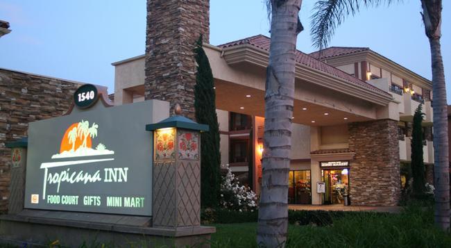 Tropicana Inn and Suites - アナハイム - 建物