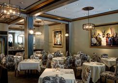 エグゼクティブ ホテル ヴィレッジ コート - サンフランシスコ - レストラン