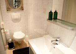 Palace B&B Amsterdam - アムステルダム - 浴室