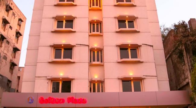 Hotel Golden Plaza - アーメダバード - 建物