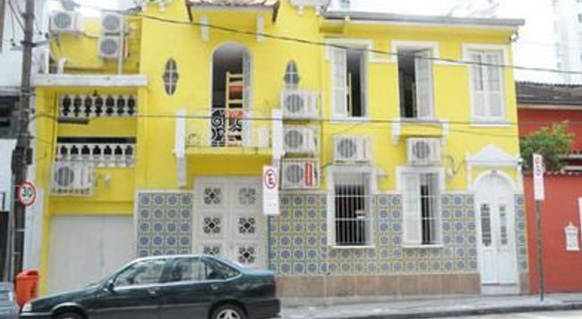 ベスト リオ ホステル - リオデジャネイロ - 建物