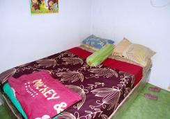 Osingvacation - Banyuwangi - 寝室