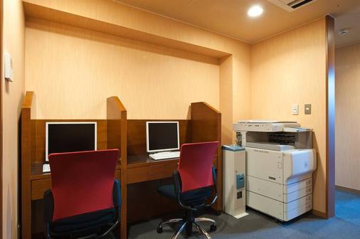 庭のホテル 東京 - 東京 - ビジネスセンター