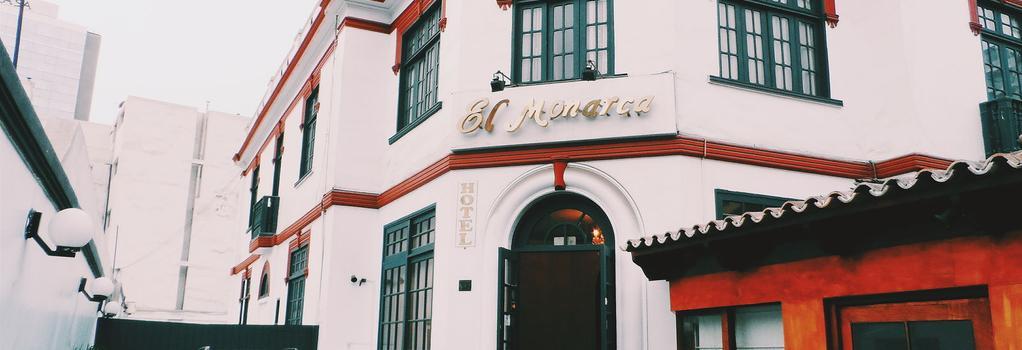 Hostal El Monarca - リマ - 屋外の景色