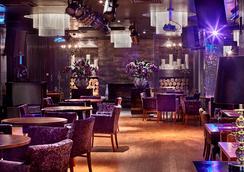 ルースホテル - モスクワ - レストラン