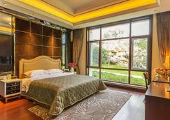 State Guest Hotel - Yangzhou - 寝室
