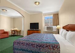 トラベロッジ シカゴ - シカゴ - 寝室