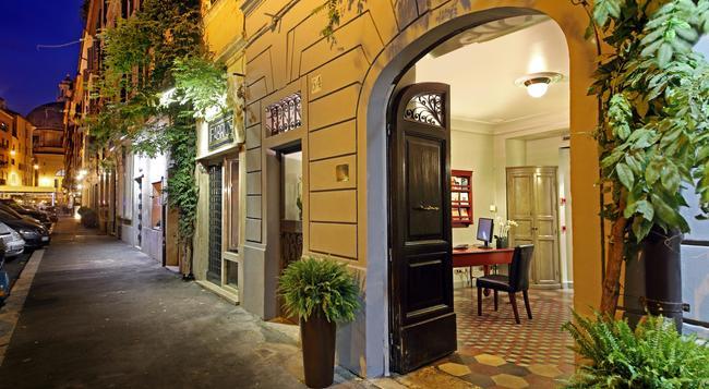 ブティック ホテル アナヒ - ローマ - 建物