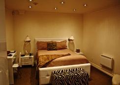 ホテル クトゥマ - モントリオール - 寝室