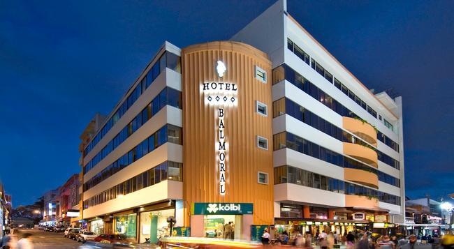 ホテル バルモラル - サンホセ - 建物