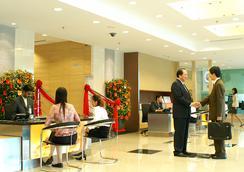 ホテル ロイヤル アット クイーンズ - シンガポール - ロビー