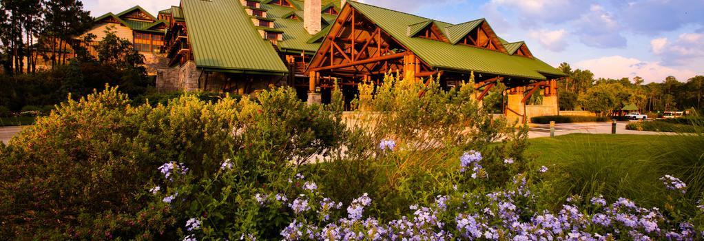Disney's Wilderness Lodge - レイク・ブエナ・ビスタ - 建物
