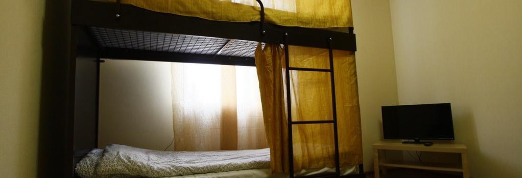 Smart People Eco Hostel - クラスノダール - 寝室