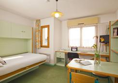 CERISE Nantes La Beaujoire - ナント - 寝室