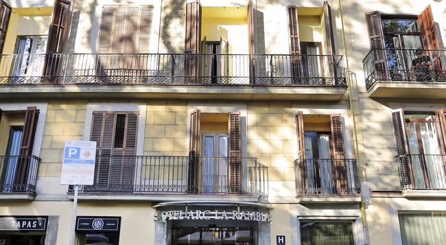 アルク ラ ランブラ - バルセロナ - 建物