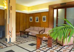 ル グラン ホテル - トゥール - ロビー