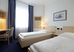 Intercityhotel Ulm - ウルム - 寝室