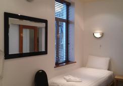 プリンセス ホテル - ロンドン - 寝室