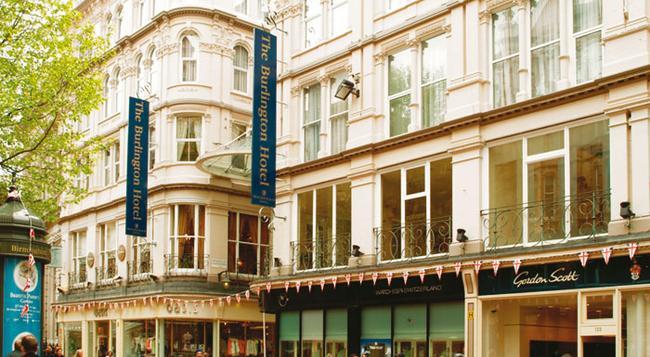 マクドナルド バーリントン ホテル - バーミンガム - 建物