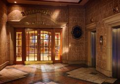 マクドナルド バーリントン ホテル - バーミンガム - ロビー