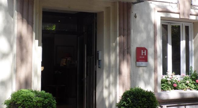 Hôtel Du Parc Montsouris - パリ - 建物