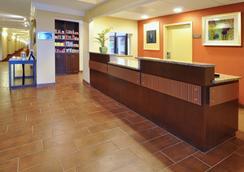 Comfort Inn Near Ft. Bragg - Fayetteville - ロビー