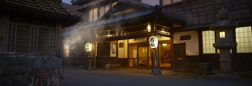 割烹旅館若松 - 函館市 - 建物