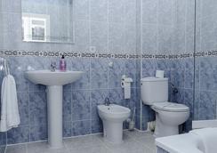 Hotel Los Manjares - コルドバ - 浴室