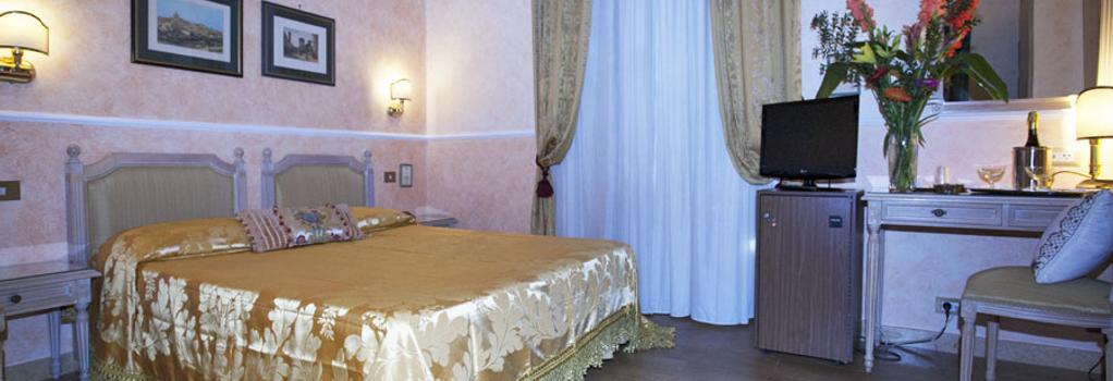 ホテル ドリア - ローマ - 寝室