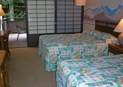 The Breakers Hotel - ホノルル - 寝室