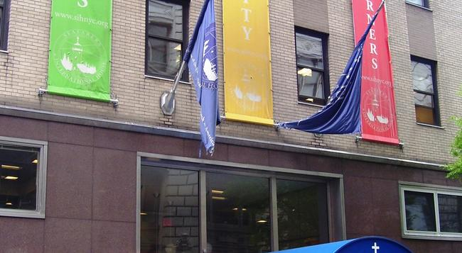 Seafarers International House - ニューヨーク - 建物