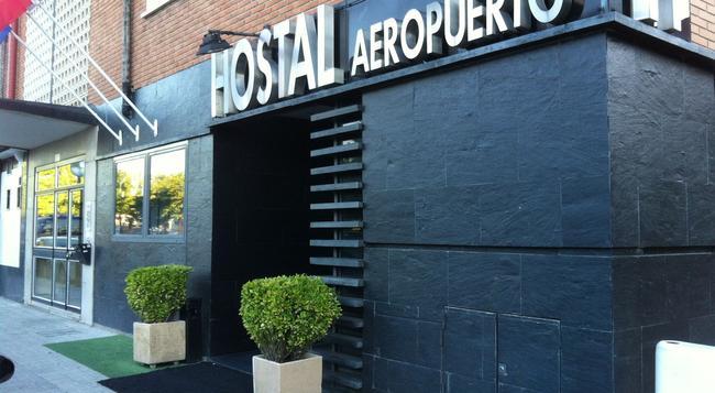 Hostal Aeropuerto - マドリード - 建物