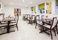 キングスランド ホテル - ロンドン - レストラン