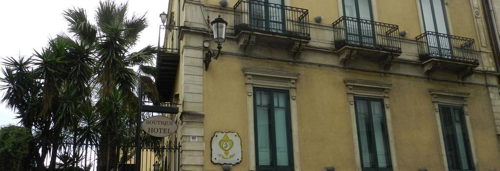 Boutique Hotel La Vecchia Palma - カターニア - 建物