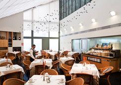 ホテル ベケル - セビリア - レストラン